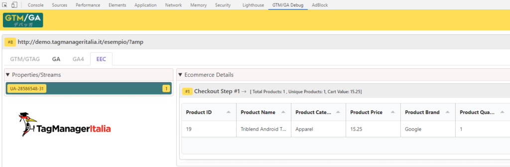 debug checkout step1 AMP enhanced ecommerce google analytics with GTM-GA EEC