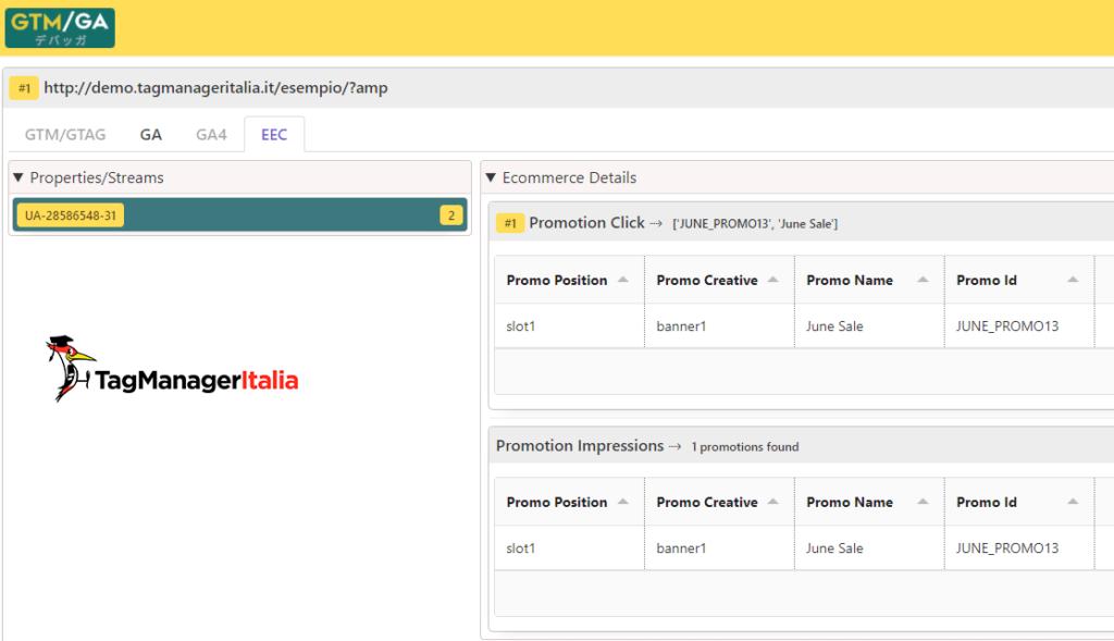 debug promotion clicks AMP enhanced ecommerce google analytics with GTM-GA EEC